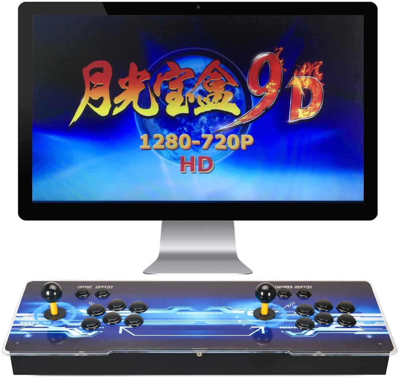 Consola arcade Pandora's Box 9 reacon