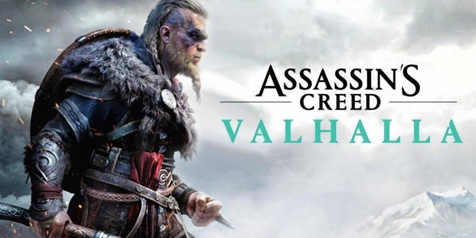 Recompensas de Assassin's Creed Valhalla