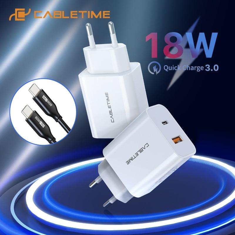 Cargador Rápido USB 18W Cabletime