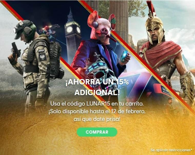 Año Nuevo Chino: 15% de Dto. EXTRA en Ubisoft