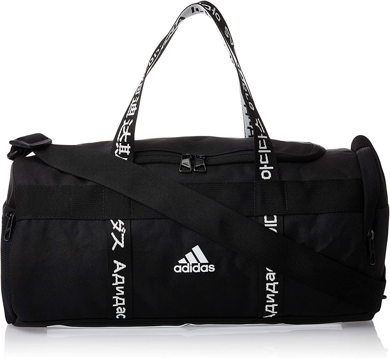 Mochila Adidas 4athlts Duf XS Gym