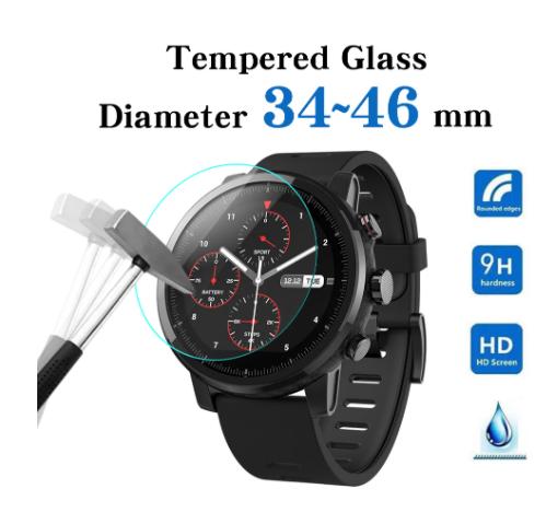 Protector de pantalla para Smartwatches