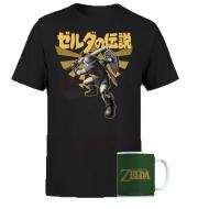 Camiseta + Taza Legend Of Zelda