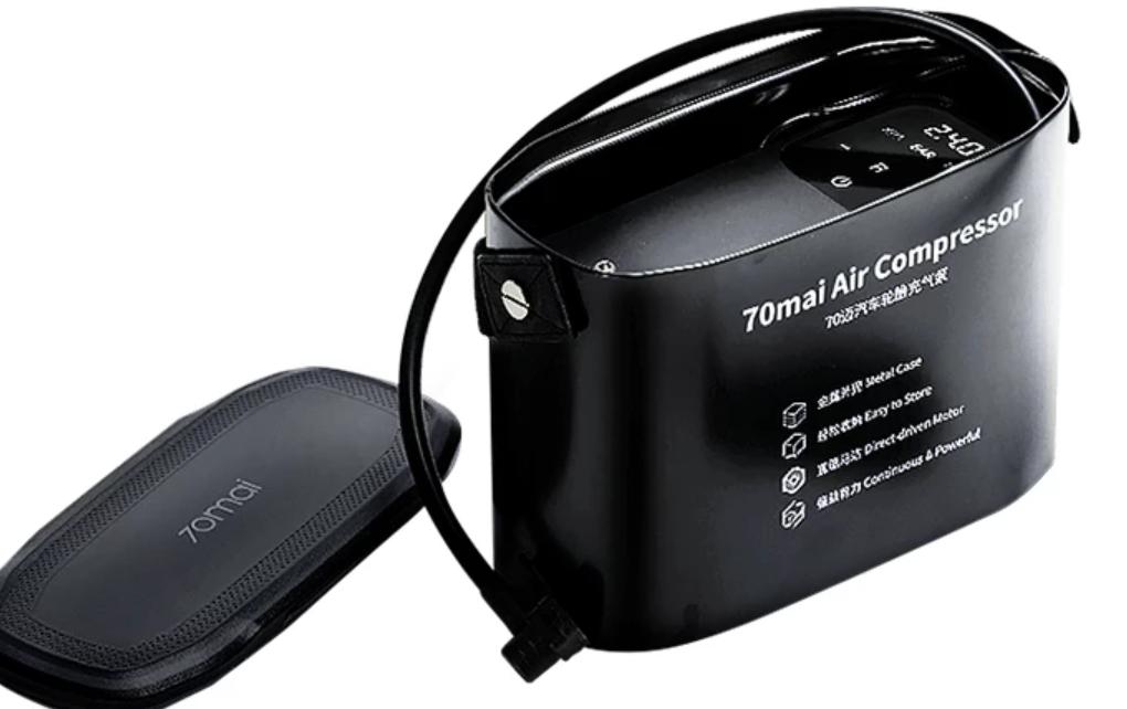 Compresor de aire del coche 12V 70mai