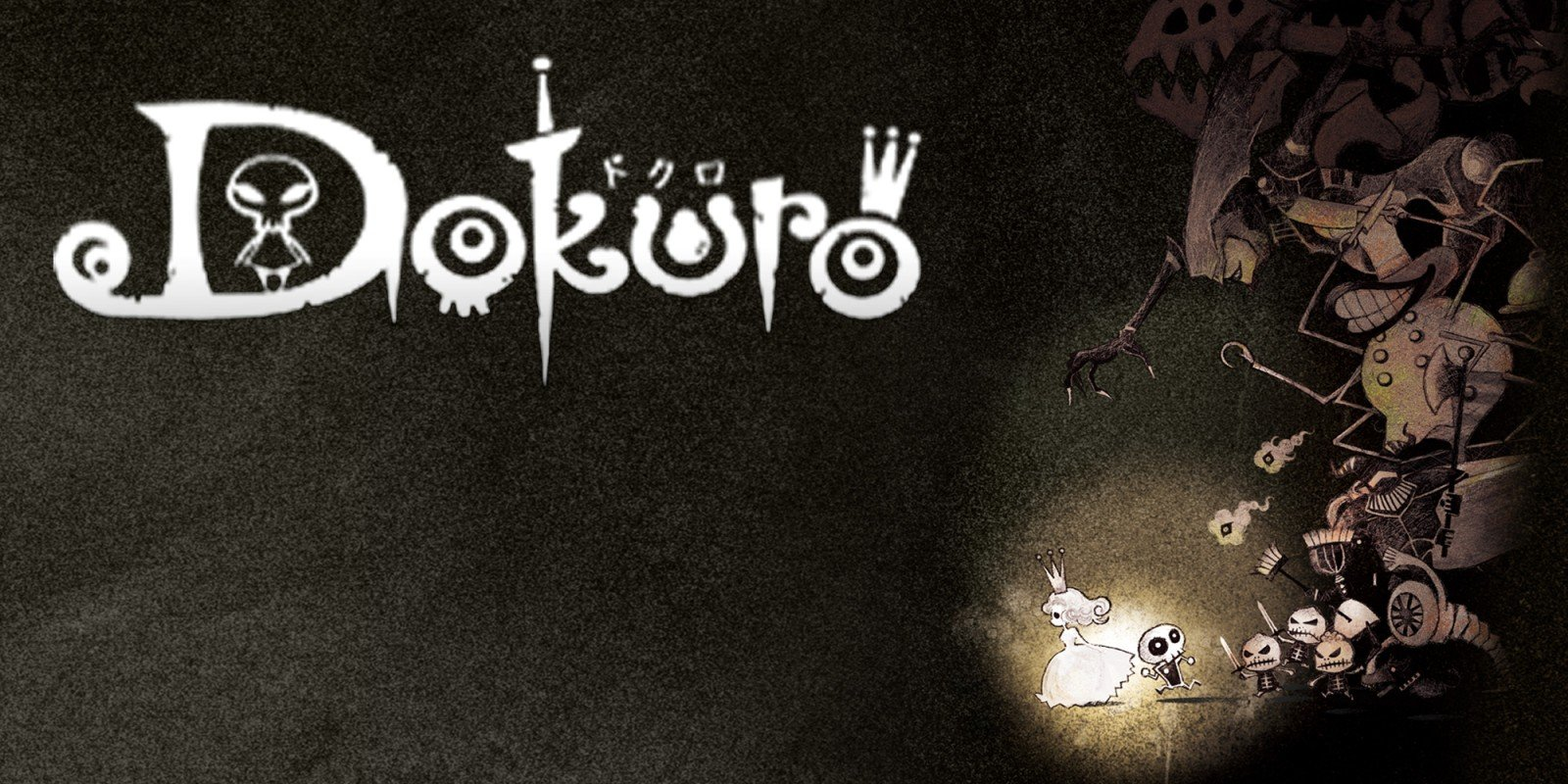 Dokuro Nintendo Switch