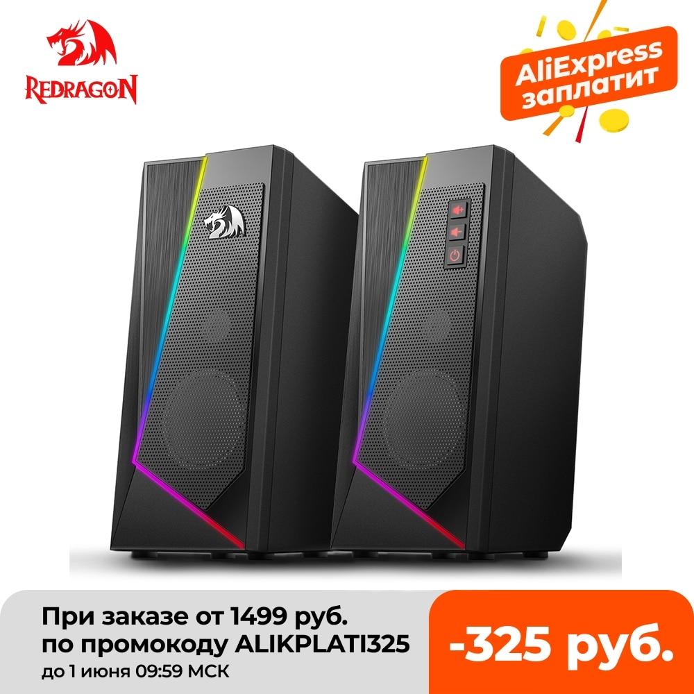 Altavoces Redragon GS520