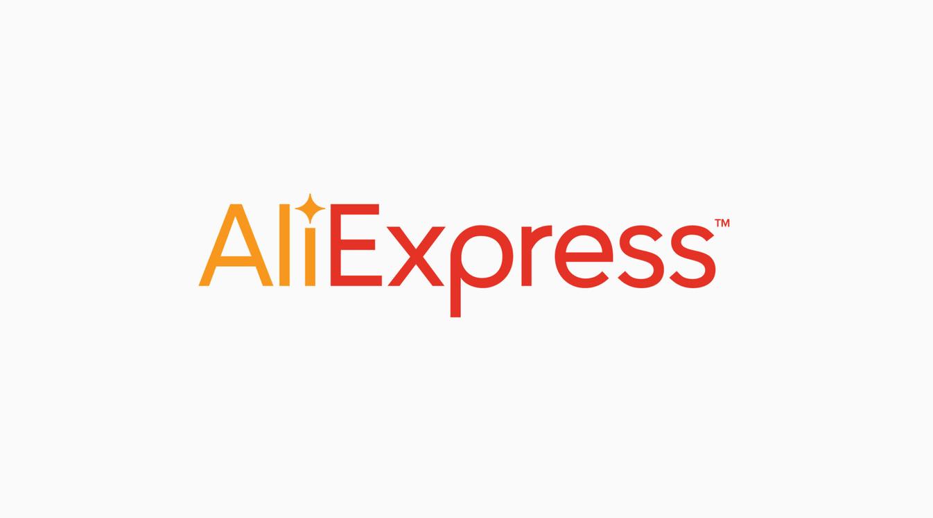 Cupón de 4€ de descuento en la colección de hogar de Aliexpress