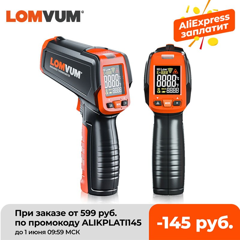 Termómetro infrarrojo digital láser