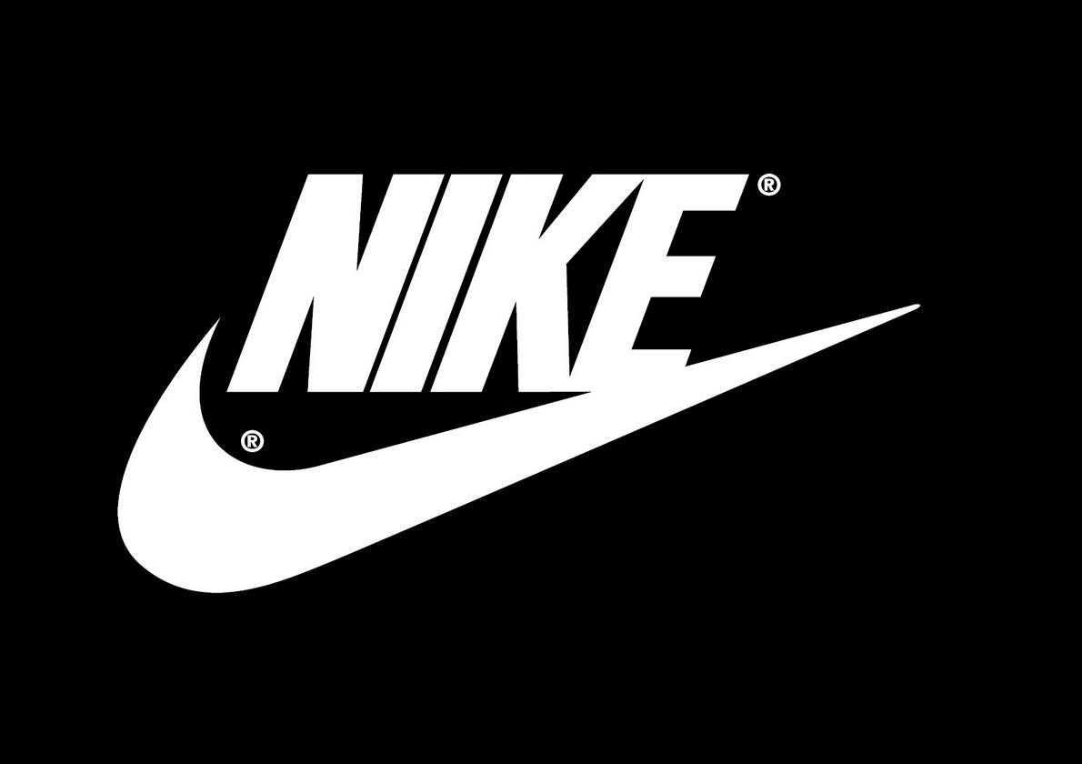 Recopilacion de ropa de Nike en El Corte Ingles