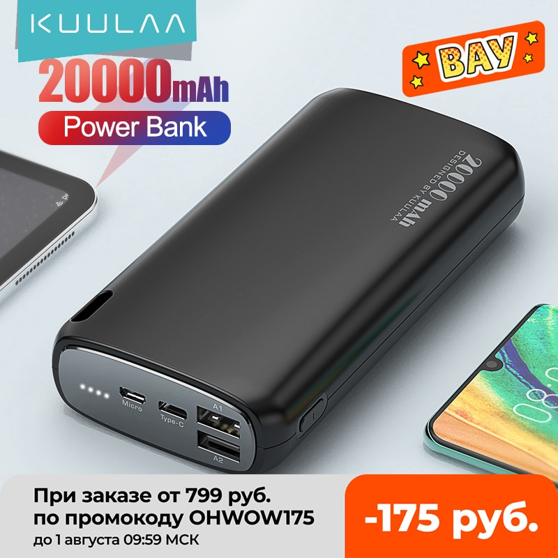 Batería Externa 20000 mAh