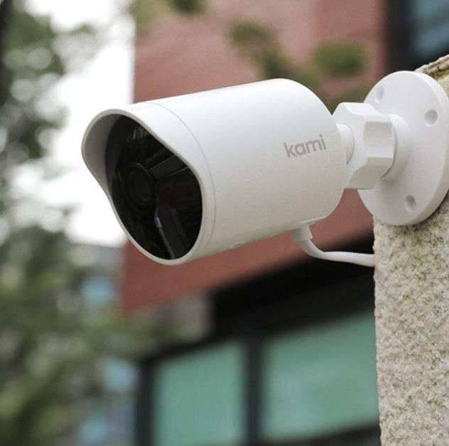 Cámara de seguridad Outdoor Kami 1080p