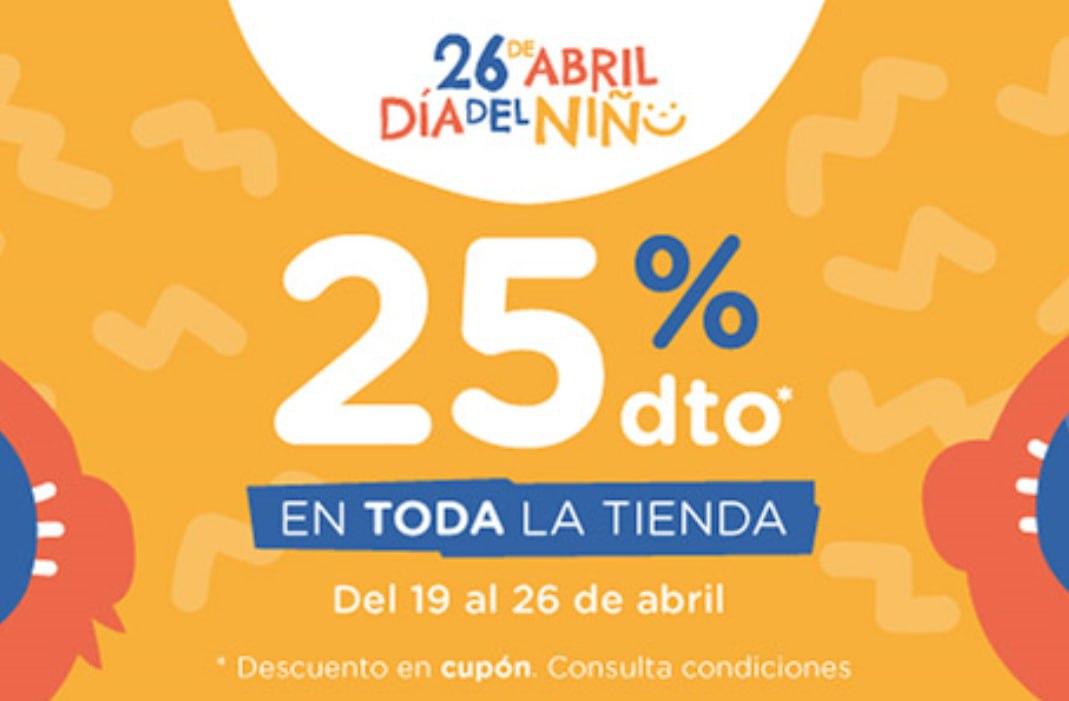 25% dto. en cupón en TODA la tienda sin compra mínima ToysRUs